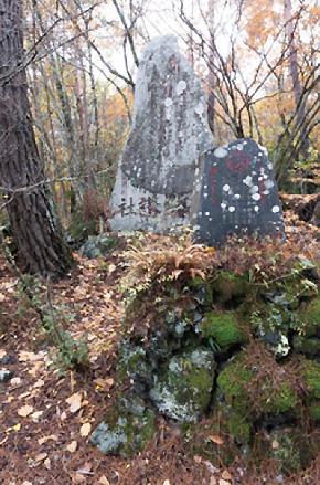 富士講時代の石碑群
