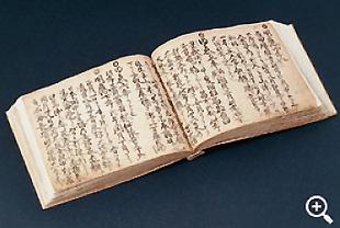 法華宗の僧にによって書き継がれた「勝山記」