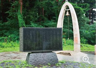 谷崎潤一郎は昭和17年秋に河口湖畔に滞在し
