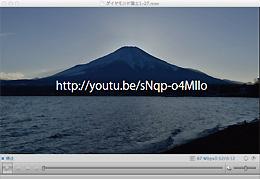 ダイヤモンド富士の瞬間が見える動画はこちら