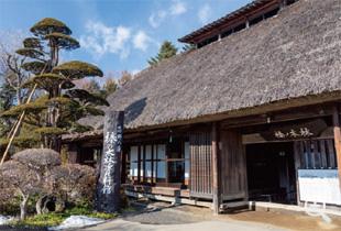 榛の木資料館