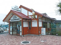 Fujikawaguchiko-Tourist-Information-Center