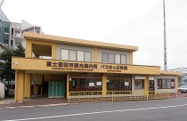 Fujiyoshida-Tourism-Information-Center
