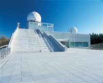 Mt.-Fuji-Radar-Dome-Museum