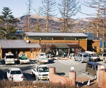 Yamanakako-Tourist-Information-Center
